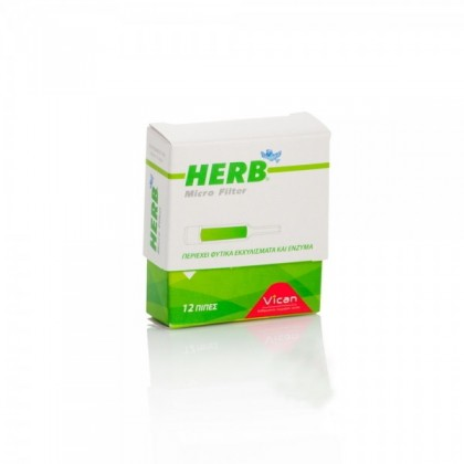 HERB Micro Filter 12 πίπες
